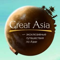 Экспедиционный проект «Великая Азия»